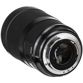 Sigma 40mm F1.4 DG HSM Art (L-mount)