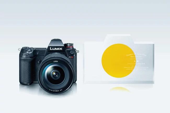camera of the year panasonic lumix s1r