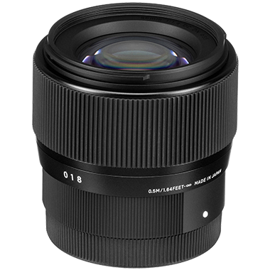 Sigma 56mm F1.4 DC DN Contemporary